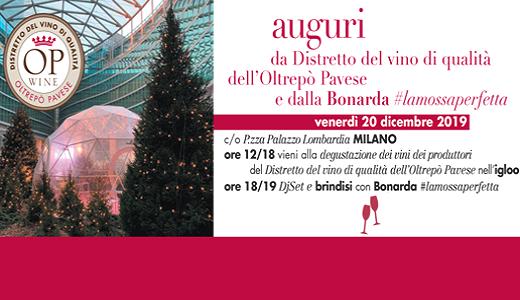 Brindisi di Natale con #LaMossaPerfetta (Milano, 20/12/2019)