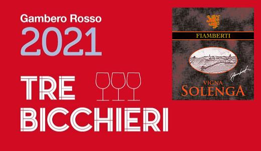 Buttafuoco Storico Vigna Solenga 2016 - Tre Bicchieri - Gambero Rosso 2021